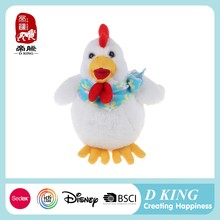 Various types of best toys for 2016 christmas gift plush chicken toy to kids
