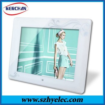 8inch pandigital photo frame