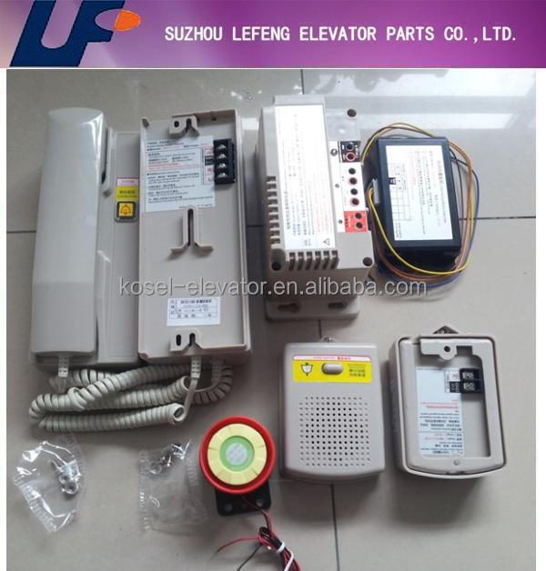 elevator electrical components supplier,lift emergency phone