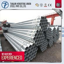 companies looking for sales agents galvanized steel pipe price list
