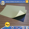 Double side adhesive photo album PVC sheet black