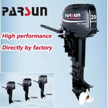 20hp 2-stroke outboard engine / tiller control / electric start / short shaft / T20BWS / PARSUN