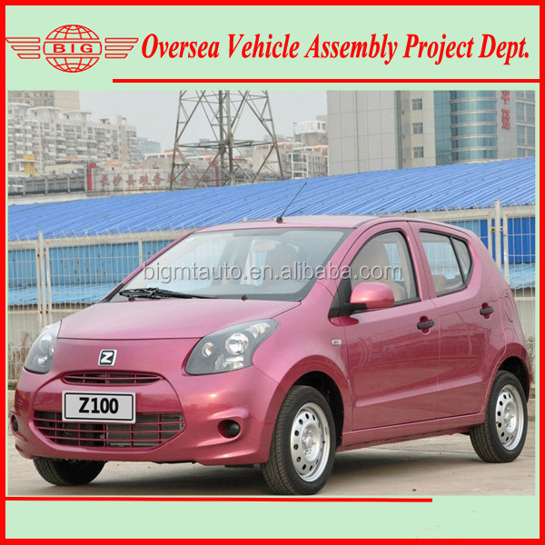 Front Wheel Drive Gas Small Passenger Car - Buy Small