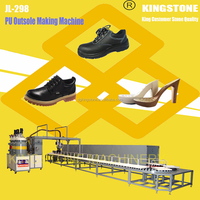 PU Rotary Machine Full-automatic Polyurethane Shoe Sole Machine JL-298