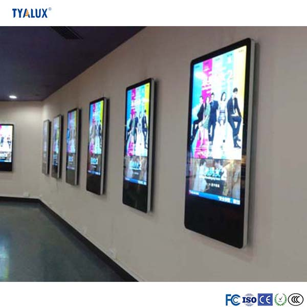 Gas or motor station toughened glass cover advertising lcd digital signage display screen