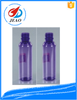 Design for spice 90ml PET clear plastic spice bottle for perfume