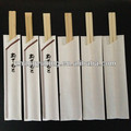 24cm disposable bamboo chopsticks with custom's logo
