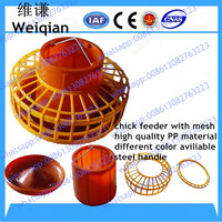 Hot selling small baby chick feeding plate with low price hanging feeder