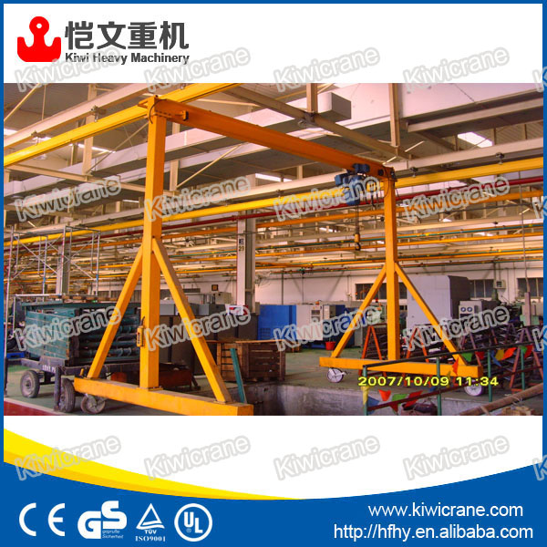 China Manufacturer MH type mini portable single girder gantry crane 1 ton