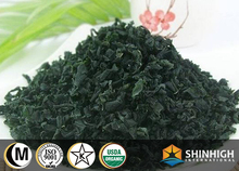 ISO/Kosher/Halal certificated wholesale low heavy metals China feed grade Spirulina powder for animal