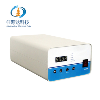 1200W ultrasonic transducer driver