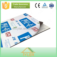 PE Protective Film,Free Chinese Blue Film,Anti Scratch,Easy Peel