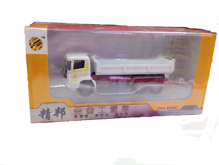 1:50 series of Engineering vehicles models with open window box