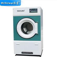 China polyethylene dry cleaning machine For Laundromat with ISO9001