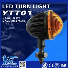Y&T China supplier 2015 new products led turning light for auto part tuning light