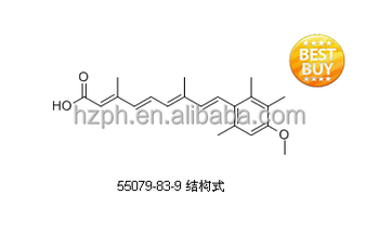 High-purify Acitretin ,CAS:55079-83-9,EP5