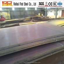 Companies looking for distributors 16mo3 steel plate