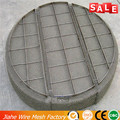 stainless steel demister filter pad with grid bar