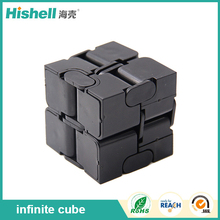 New Design Stress Relief Toys Infinite Cube Anti Stress Infinite Magical Cube