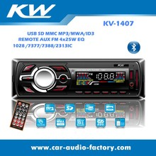 High power single 7388IC USB MMC car stereo