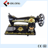 Household Sewing Machine Head