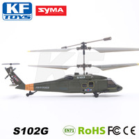 Children Toys Syma S102G 3CH 2.4G RC Helicopter Airplane