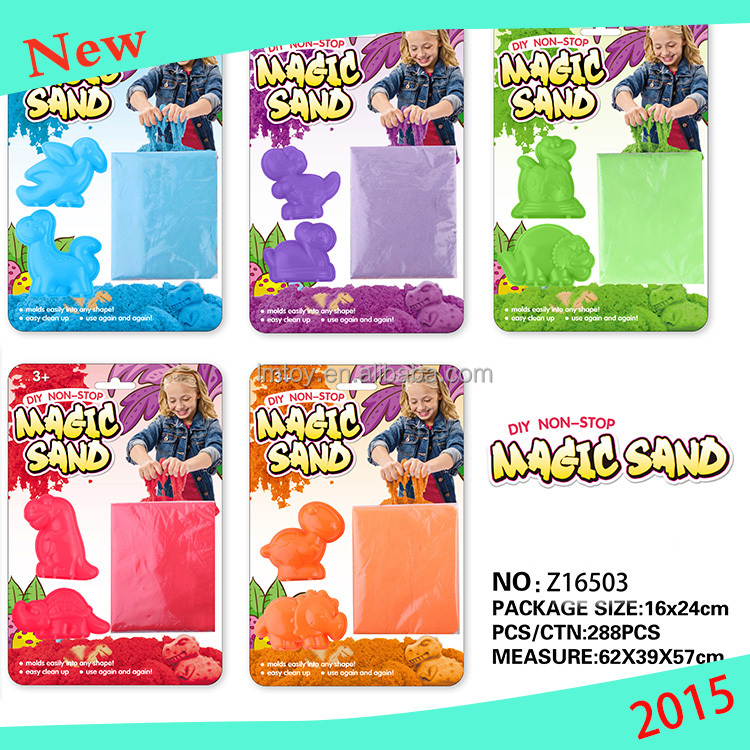 Best selling 90g blister pack magic sands toys to create your sand world