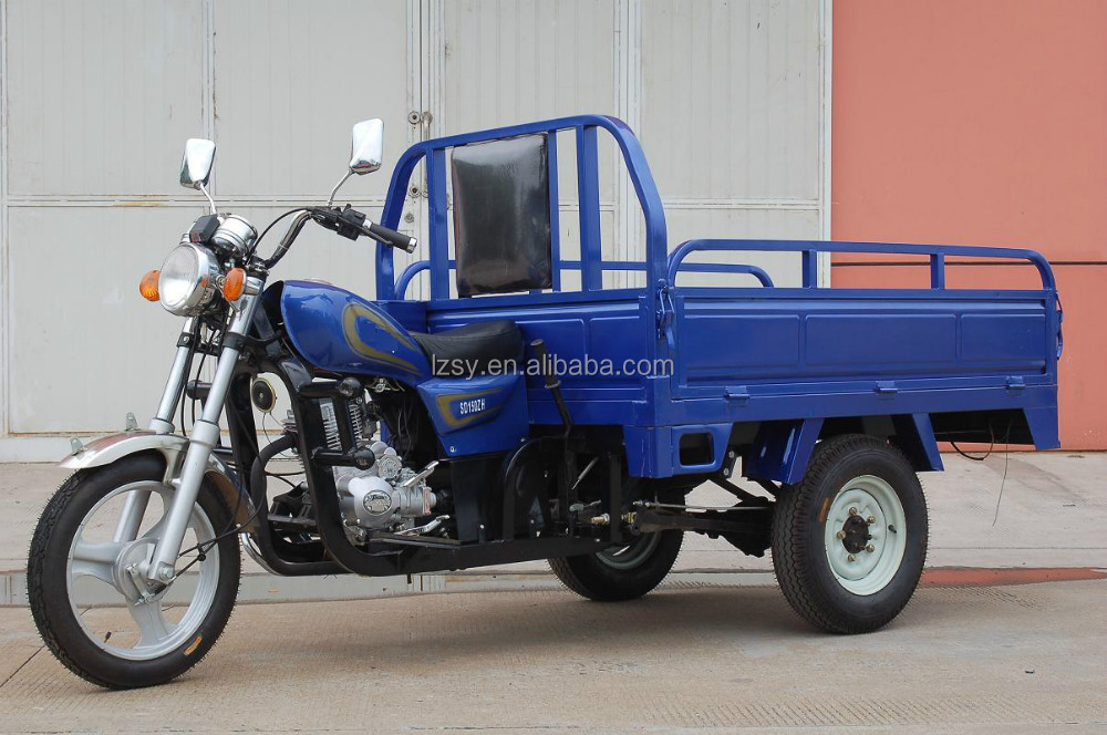 250cc three wheel reverse motor cargo trike for sale (SY250ZH-G)