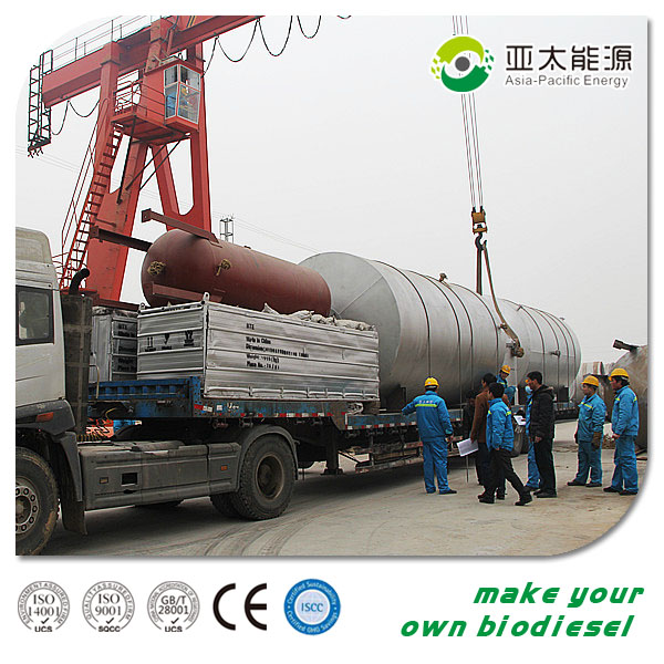 Green and 100% safe Oil Sludge Pyrolysis Machine Type Oil Sludge Recycle Machine