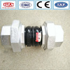 304 stainless steel flange pipe threaded type rubber expansion joint