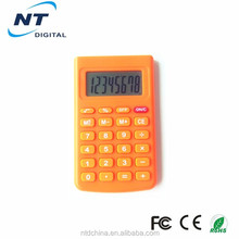 new model gift cheap root square calculator
