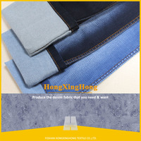 NO.755B soft woven cotton polyester spandex stretch satin raw denim fabric