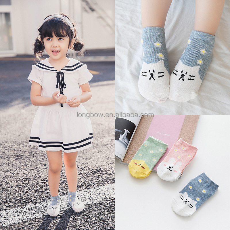 Funny Kids Socks Wholesale In China Girl Ankle Sock