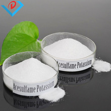 food beverage 99% min purity acesulfame potassium for sale