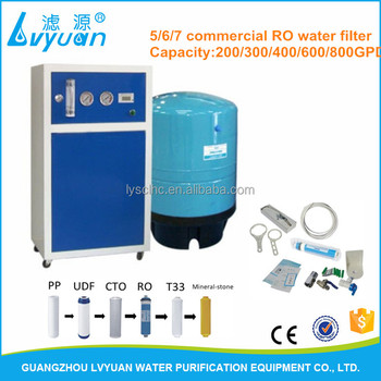 commercial 300 gpd reverse osmosis water filter system/RO water purifier 600gpd