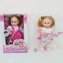 TOYZ 16 inch sound control singing doll lovely girl hot selling