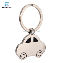 Promotional gift custom design your own brand logo metal car shaped keychain