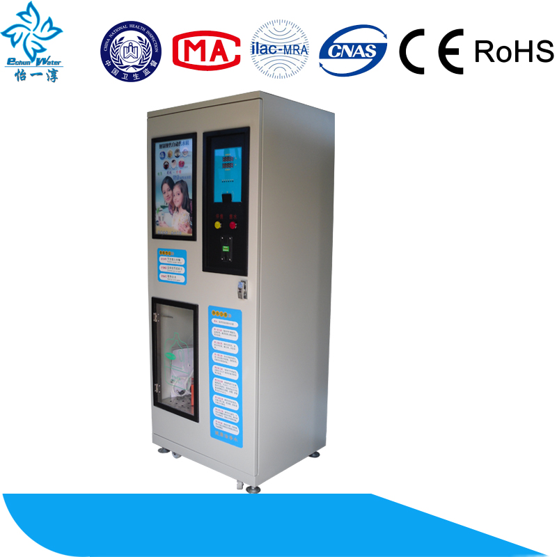 newly designed refill 5 gallon bottled water vending machine