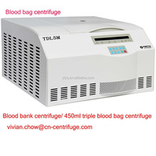 450ml triple blood bag centrifuge , blood bank centrifuge manufacturer