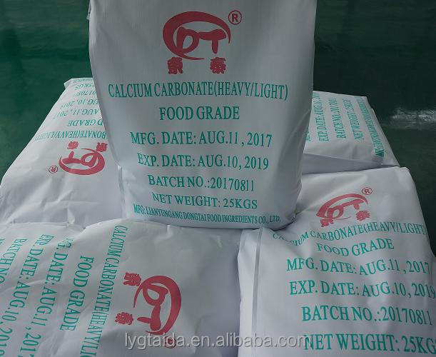 food grade,dental grade and pharmaceutical grade calcium carbonate heavy and light FCC/BP/USP
