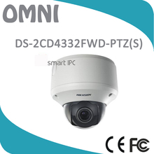 DS-2CD4332FWD-PTZ(S) 3 MP Auto Tracking Wireless Mini IP CCTV Smart PTZ Outdoor Dome Camera