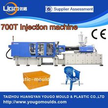 700T plastic injection moulding machine for plastic furniture chair moulds hydraulic and servo