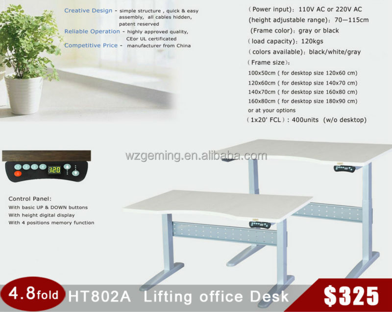 Desk lifting column lifting desk Eelectric computer desk lift
