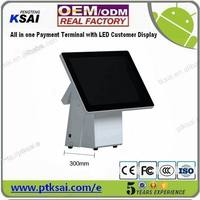 15 '' + 8 LED number Customer Display all in one touch screen POS, Android or Win system