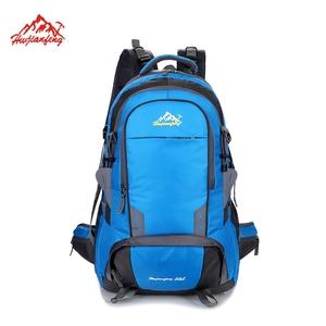 ea84d2cf3ec0 Outdoor Hiking Backpack with Folding Lightweight Waterproof Travel  Skateboard Backpack