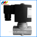 Low-power Safety Solenoid Valve Gas Water Heater For Sale