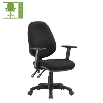 Medium Back Office Fabric Chair Computer Task Staff Fabric Chair