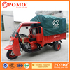 2016 China Strong Heavy Load Water Cooled Motorized 300CC Chongqing Lifan Motorcycl
