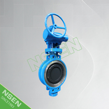 NSEN Low Price Triple Offset Wafer Type Metal Seated Butterfly Valve With Worm Gear Operated WCB