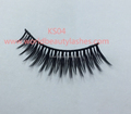 Hot sale wholesale factory price luxury soft good quality korean silk lashes KS04 hand made with private packaging